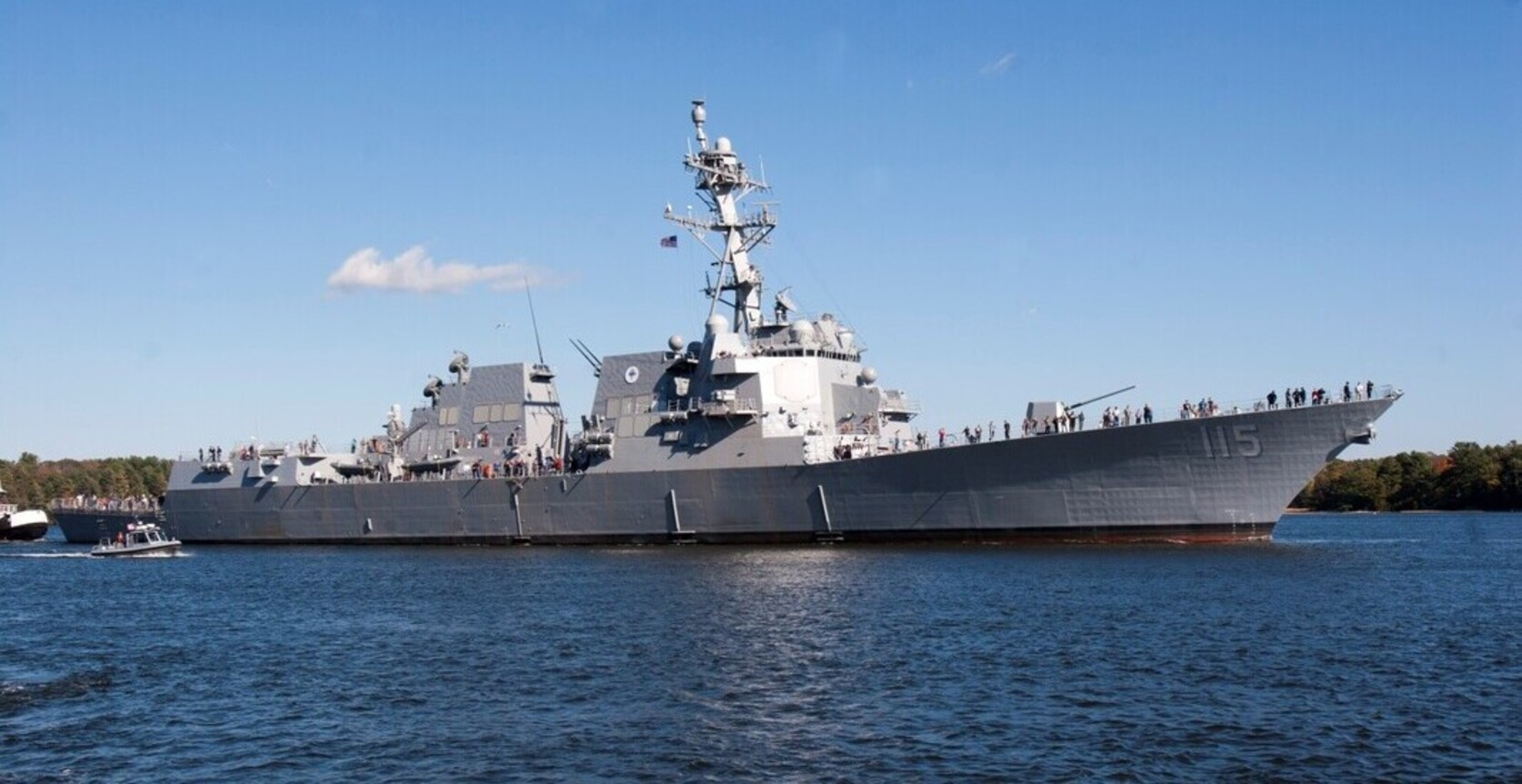 DoD Names Head of Major Ship Acquisition Program